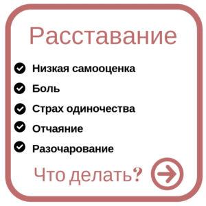 Семейный психотерапевт в Нижнем Новгороде